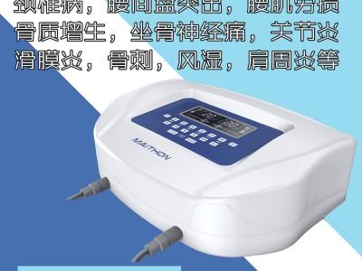中医定向透药治疗仪绿色疗法