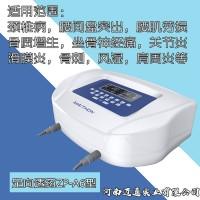 电脑中频治疗仪(多科室适用)