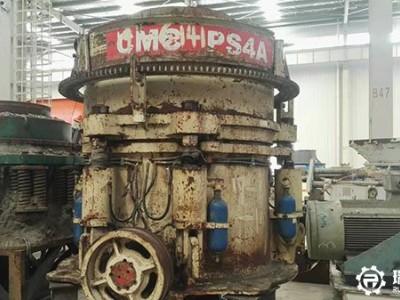 求购二手CMCPS4A多缸圆锥破碎设备