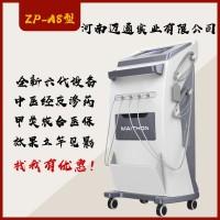 中医定向透药治疗仪(定向透药疗法)中医治疗仪