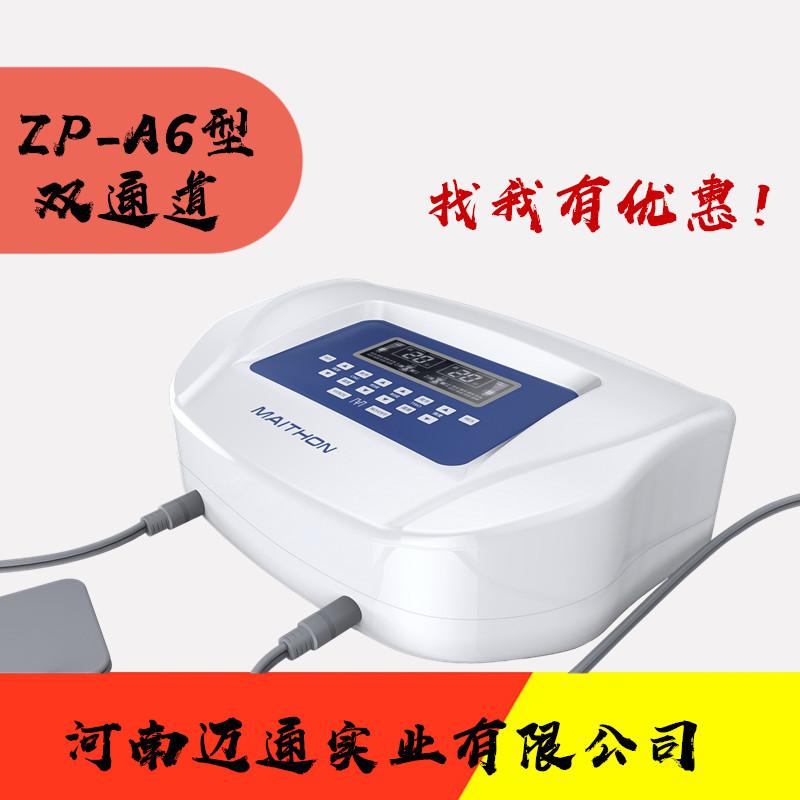 电脑中频治疗仪(中医康复疗法)