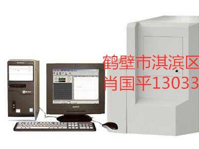工业分析仪  量热仪 测硫仪 化验室配置