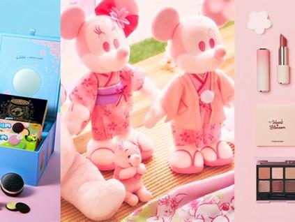 看不到武汉的樱花,可以看看各品牌的樱花限定款产品