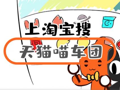 宝马摩托车天猫官方旗舰店开业,线上卖车万物皆可网购