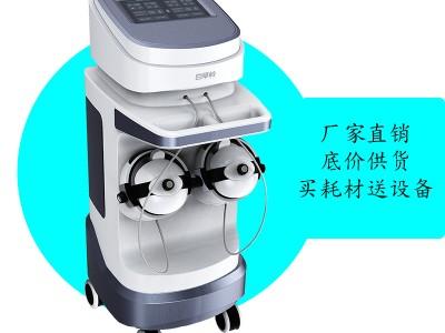 经颅磁刺激仪 经颅磁刺激