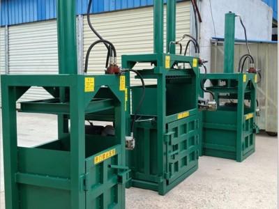 生产金属废品立式打包机 垃圾液压打包机