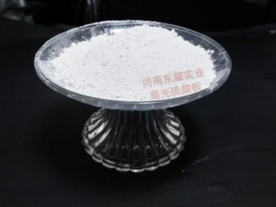 厂家供应硫酸钡/白色辐射防护专用硫酸钡/钻井级硫酸钡