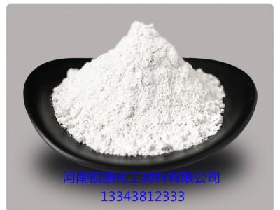 郑州钡源沉淀硫酸钡/天然硫酸钡/高光硫酸钡