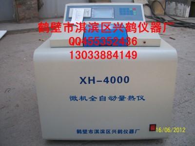鹤壁兴鹤煤炭分析仪器|鹤壁量热仪|热量计|全自动量热仪