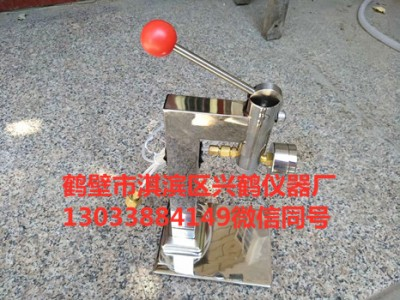 氧弹不锈钢支架 加厚支架 挂氧弹用的支架 厂家生产