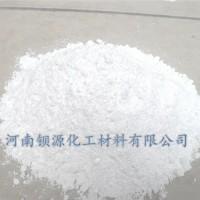大量供应硫酸钡颗粒均匀 沉淀硫酸钡 大量优惠