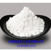 钡源厂家供 涂料用硫酸钡  超白 1250目硫酸钡 超细粉末