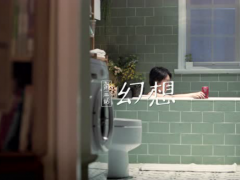 """周冬雨""""少女感""""式广告代言 RIO《微醺恋爱物语》"""