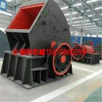 郑州时产250吨建筑垃圾大口反击破碎机 振科移动破碎机