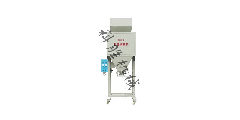邯郸科胜立式颗粒自动包装机|丰南大米称重机|炭粉包装机
