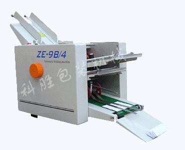 邯郸科胜DZ-9B4全自动折纸机|说明书折纸机|河北折纸机