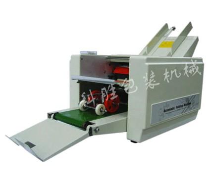 邯郸科胜DZ-9自动折纸机|信封折纸机|河北折纸机