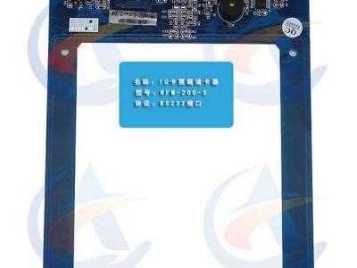 RFM-200-S/210-R 票箱读卡器/天线/读头