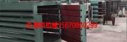 自动废纸打包机 小型液压打包机-全自动纸箱打包机价格
