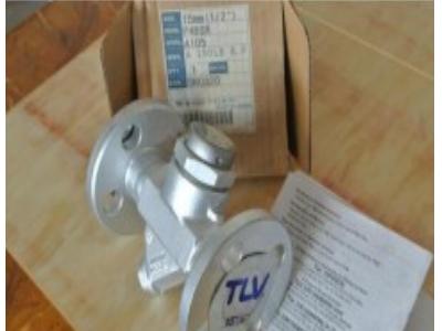 日本TLV热动力疏水阀 A3N进口疏水阀